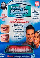 Съемные виниры Perfect Smile, Вставка для зубов perfect smile