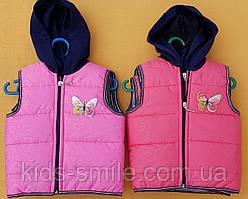 Жилет куртка детская ( С 1-4 лет )