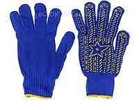 Перчатки х/б плотные с ПВХ заливкой Звезда (синие)