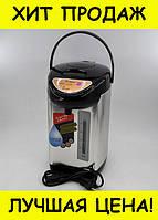 Термопот-термос Domotec MS-3L