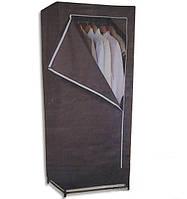 Шкаф тканевый