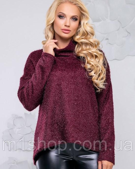 Женский свитер из ангоры-травки больших размеров (2798-2800-2799-2796 svt)