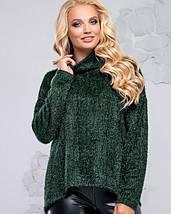 Женский свитер из ангоры-травки больших размеров (2798-2800-2799-2796 svt), фото 3