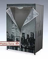Тканевая гардеробная, кофр (Шкаф-гардероб тканевый) City, фото 1