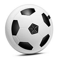 Аэрофутбольный мяч с подсветкой Hoverball White
