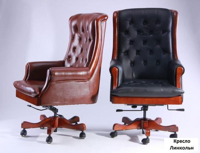 Кресло Линкольн, кожа коричневая (671-B+PVC) мех., DT-DeepTilt (Ассортимент) фото 2