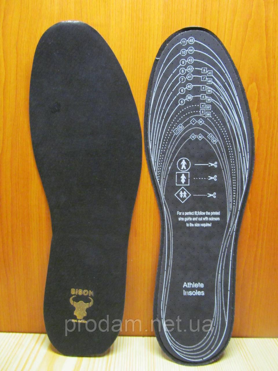 Стельки кожаные обрезные
