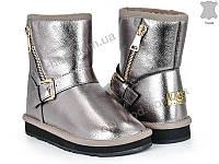 Новинка .Зима 2018. Женские  кожаные угги от бренда Violeta  (размеры 36 - 41 )