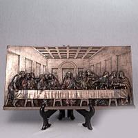 Бронзовая Фреска Тайная Вечеря (35*19 см)