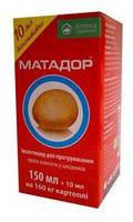 Матадор - 150 мл + 10мл Укравіт, фото 1