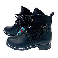 Демисезонные ботинки для девочки Ytop (р.27,29,30)
