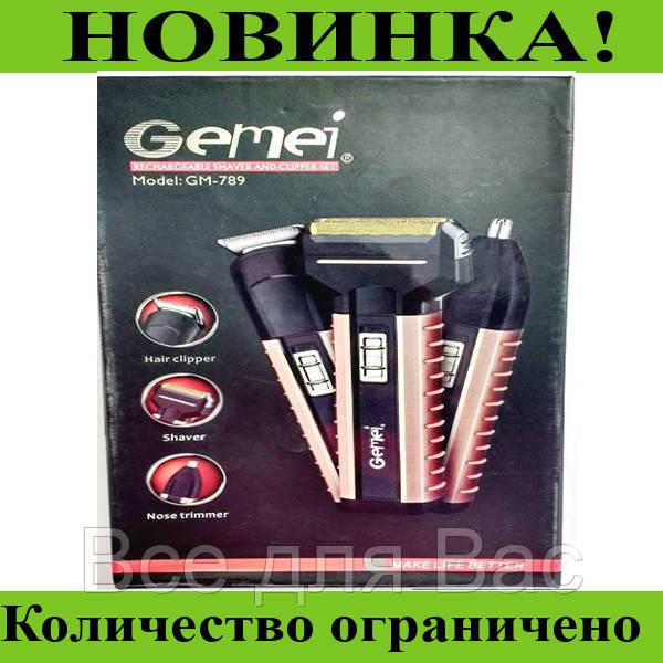 Беспроводная Бритва, Триммер, Машинка для стрижки - 3в1 Gemei GM 789!Розница и Опт