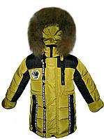 Зимняя куртка на мальчика 4 -11 лет натуральный мех