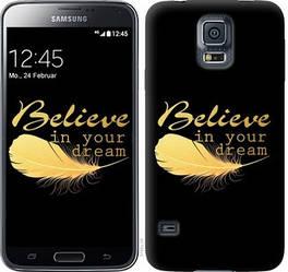 """Чехол на Samsung Galaxy S5 g900h Верь в свою мечту """"3748c-24-328"""""""