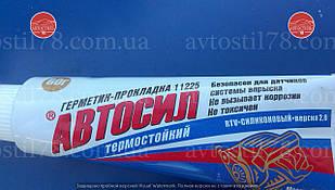 Герметик Автосил г.Казань 180 г.(серый)