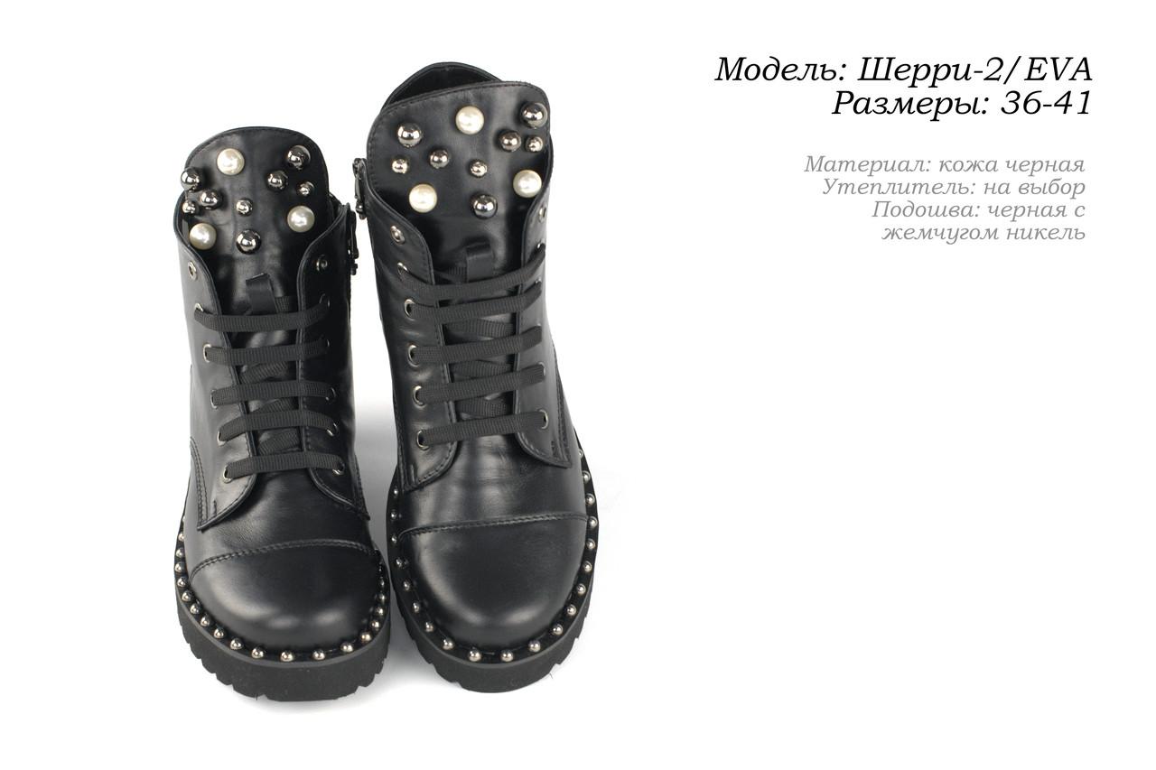 Стильная женская обувь SOLDI