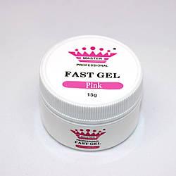 Acryl gel (поли гель)  Master Professional , 15 мл  (Pink)