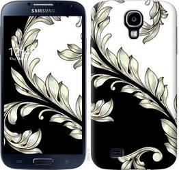"Чехол на Samsung Galaxy S4 i9500 White and black 1 ""2805c-13-328"""