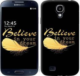 """Чехол на Samsung Galaxy S4 i9500 Верь в свою мечту """"3748c-13-328"""""""