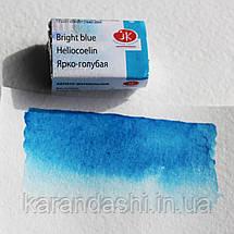 Акварель Белые Ночи Ярко-голубая (509) кювета 2,5мл, фото 3