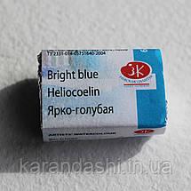 Акварель Белые Ночи Ярко-голубая (509) кювета 2,5мл, фото 2