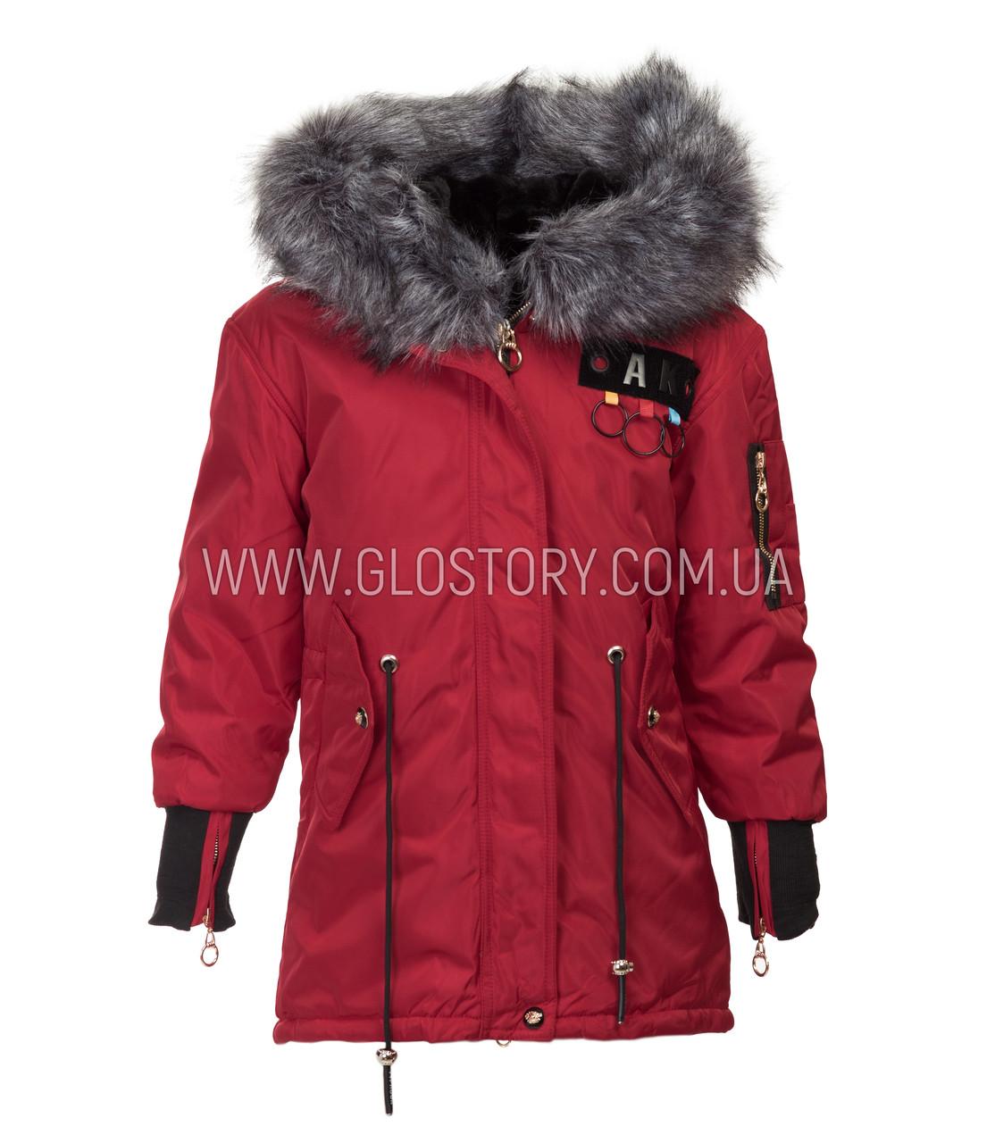 Куртка для девочки, со съемной подкладкой, 2 в 1