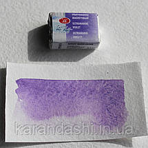 Акварель Белые Ночи Ультрамарин фиолетовый (613) кювета 2,5мл, фото 3