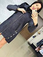 """Женское модное пальто """"Грейс"""" (4 цвета), фото 1"""