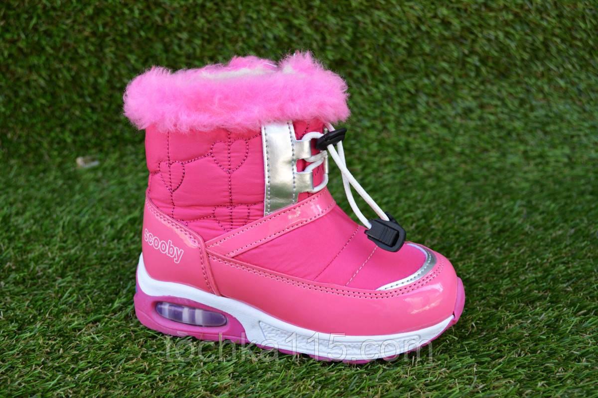 Детские сапоги дутики для девочки розовые р 26 - 30