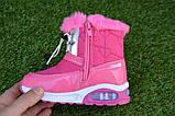 Детские сапоги дутики для девочки розовые р 26 - 30, фото 4