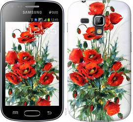 """Чехол на Samsung Galaxy S Duos s7562 Маки """"523c-84-328"""""""