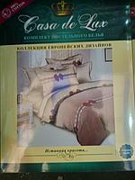 """Комплект двуспального постельного белья """"CASA DE LUX"""" 100% ХЛОПОК (180*220 СМ)"""