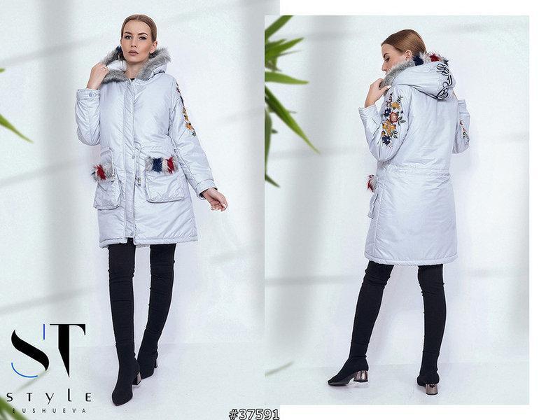 Эффектная куртка с яркими элементами декора Размеры: 42,44,46,48