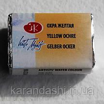 Акварель Белые Ночи Охра желтая (218) кювета 2,5мл, фото 2