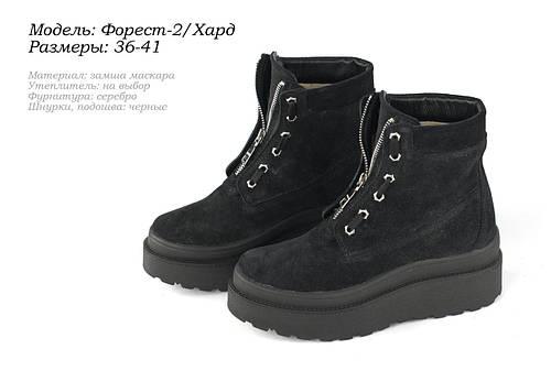 """Фабрика обуви """"SOLDI"""""""