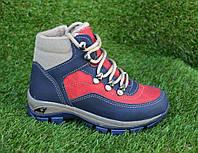 Демисезонные детские ботинки для мальчика р31 - 35