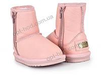 Новинка .Зима 2018. Детские кожаные  угги от бренда Violeta  (размеры 30 - 35 )