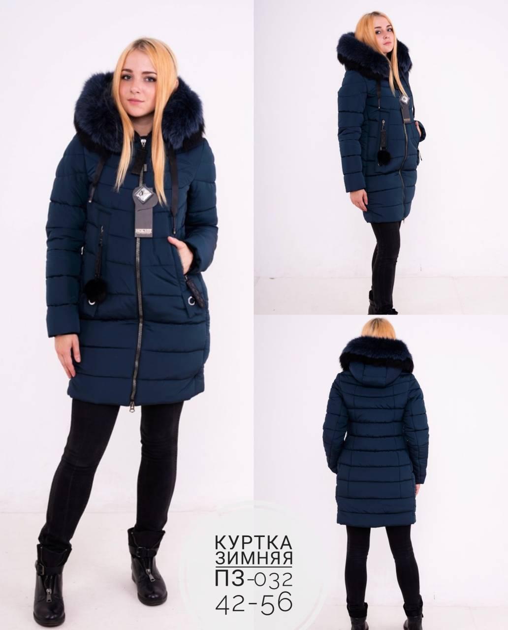 8e2af368bb7 Женская зимняя куртка с натуральным мехом песца  продажа