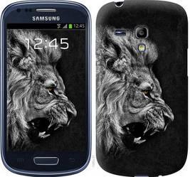 "Чехол на Samsung Galaxy S3 mini Лев ""1080c-31-328"""