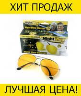 beb6ca4ee14b Очки авиатор оптом в Ужгороде. Сравнить цены, купить потребительские ...
