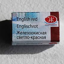 Акварель Белые Ночи Железоокисная светло-красная (321) кювета 2,5мл, фото 2
