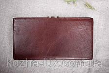 Кошелек женский кожаный Br-698 Braun Buffel, натуральная кожа, фото 2
