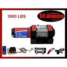 Лебедка электрическая для квадроциклов Titanium J8 3000 lbs 12V