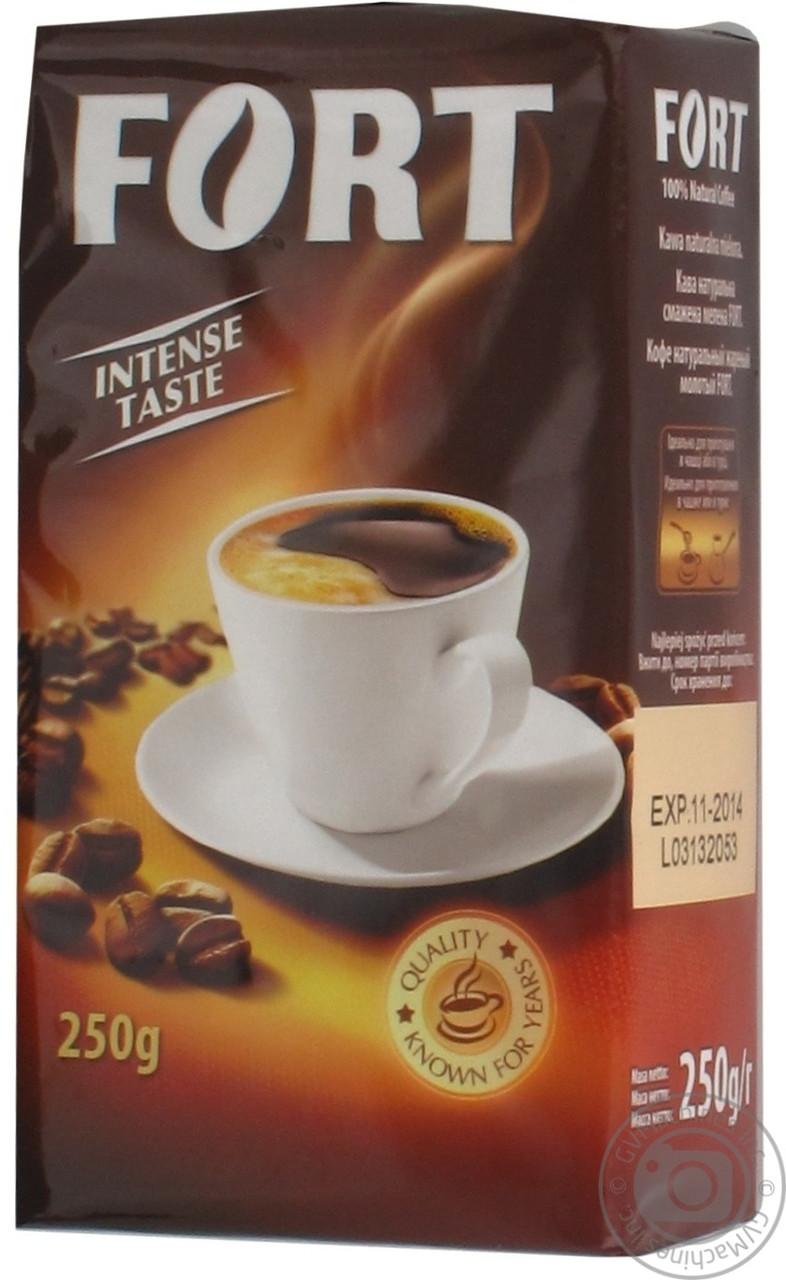 Кофе ''Fort'' молотый пакет 250г