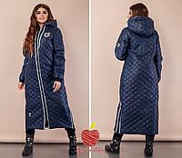 50eaef87b45 Стеганое пальто на синтепоне в Запорожье. Сравнить цены