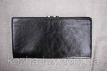Кошелек женский кожаный B-698 Braun Buffel, натуральная кожа, фото 2