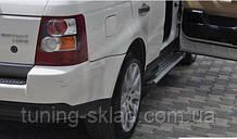 Силовые пороги Range Rover Sport I (вариант Almond Grey)