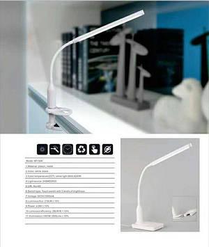 Настольная лампа для мастеров маникюра LED с USB проводом подключения
