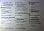 Каталог продукции компании Грин Виза - Украина // Каталог продукції компанії Грін Віза - Україна, фото 6