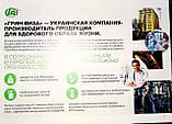 Каталог продукции компании Грин Виза - Украина // Каталог продукції компанії Грін Віза - Україна, фото 3